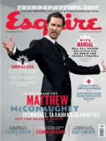 Esquire Magazine [Greece] (April 2017)