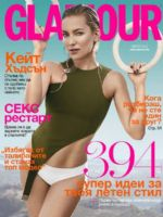 Glamour Magazine [Bulgaria] (August 2016)