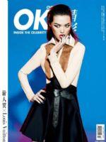 OK! Magazine [China] (2 October 2014)