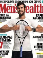 Men's Health Magazine [Russia] (March 2019)