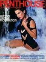 Penthouse Magazine [United States] (March 1982)