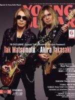 Young Guitar Magazine [Japan] (June 2016)