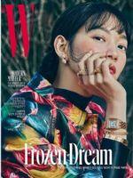 W Magazine [South Korea] (January 2018)