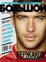 Sport Magazine [Russia] (June 2012)