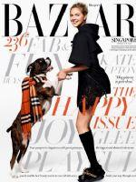 Harper's Bazaar Magazine [Singapore] (January 2016)