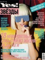Yes! Zvezdy Magazine [Russia] (June 2010)