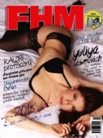 FHM Magazine [Turkey] (February 2015)