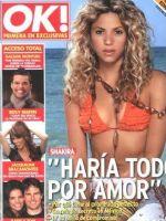 OK! Magazine [Spain] (2006)