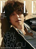 Elle Magazine [South Korea] (January 2018)