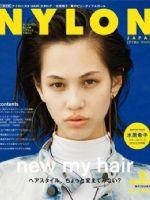 Nylon Magazine [Japan] (August 2015)