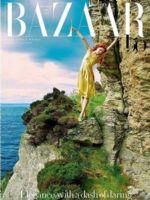 Harper's Bazaar Magazine [United Kingdom] (September 2017)