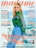 Madame Figaro Magazine [Cyprus] (March 2015)