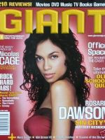 Giant Magazine [United States] (2005)