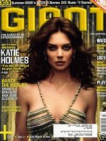 Giant Magazine [United States] (July 2005)
