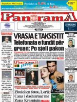 Page Six Magazine [Albania] (March 2009)
