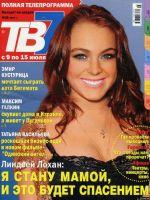 TB7 Magazine [Russia] (2007)