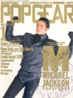 POPGEAR Magazine [Japan] (January 1992)