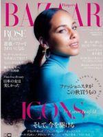 Harper's Bazaar Magazine [Japan] (October 2019)