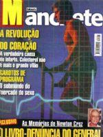 Manchete Magazine [Brazil] (25 March 2000)