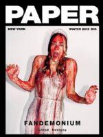 Paper Magazine [United States] (December 2015)