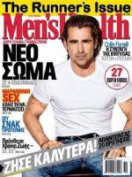 Men's Health Magazine [Greece] (October 2015)