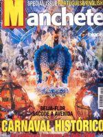 Manchete Magazine [Brazil] (11 March 2000)