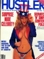 Hustler Magazine [United States] (July 1982)
