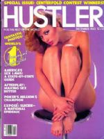 Hustler Magazine [United States] (December 1982)