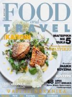 Food and Travel Magazine [Greece] (March 2019)