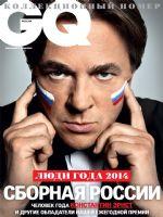 GQ Magazine [Russia] (October 2014)