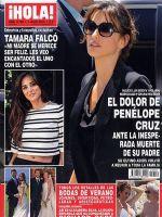 Hola! Magazine [Spain] (1 July 2015)