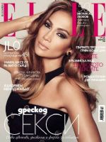 Elle Magazine [Bulgaria] (February 2015)