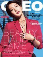 Cleo Magazine [Singapore] (July 2018)