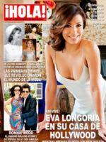 Hola! Magazine [Mexico] (16 April 2016)