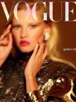 Vogue Magazine [Czech Republic] (October 2018)
