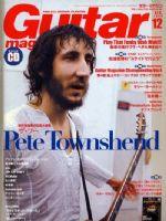 Guitar Magazine [Japan] (December 2008)