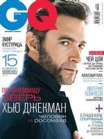 GQ Magazine [Russia] (May 2014)