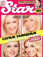 Star Hits Magazine [Russia] (16 February 2009)