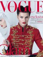 Vogue Magazine [Brazil] (December 2016)