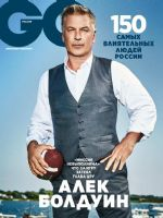 GQ Magazine [Russia] (July 2018)