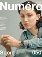 Numero Magazine [Russia] (June 2018)