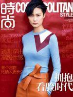 Cosmopolitan Magazine [China] (June 2015)
