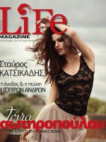 Life Magazine [Greece] (January 2013)