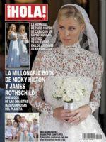 Hola! Magazine [Spain] (22 July 2015)