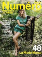 Numero Magazine [Japan] (July 2011)