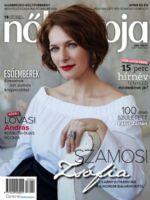 Nõk Lapja Magazine [Hungary] (5 April 2017)
