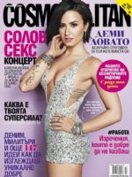 Cosmopolitan Magazine [Bulgaria] (October 2015)