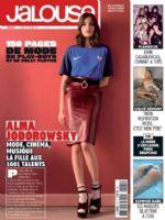 Jalouse Magazine [France] (June 2016)