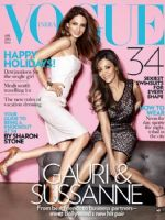 Vogue Magazine [India] (April 2012)