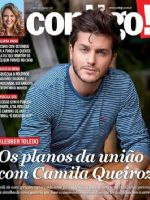 Contigo! Magazine [Brazil] (17 July 2017)